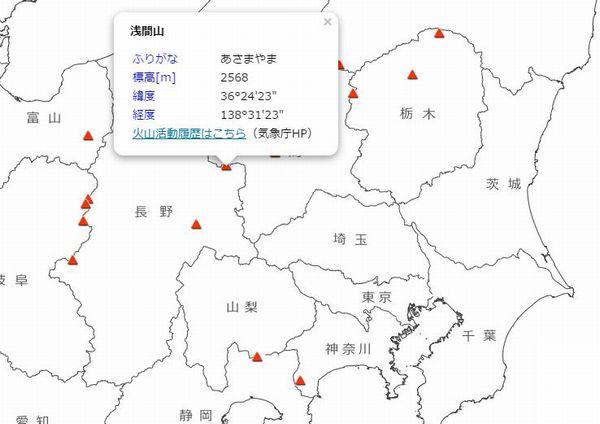 国土地理院の地図を使った調べ学習のやり方 その2
